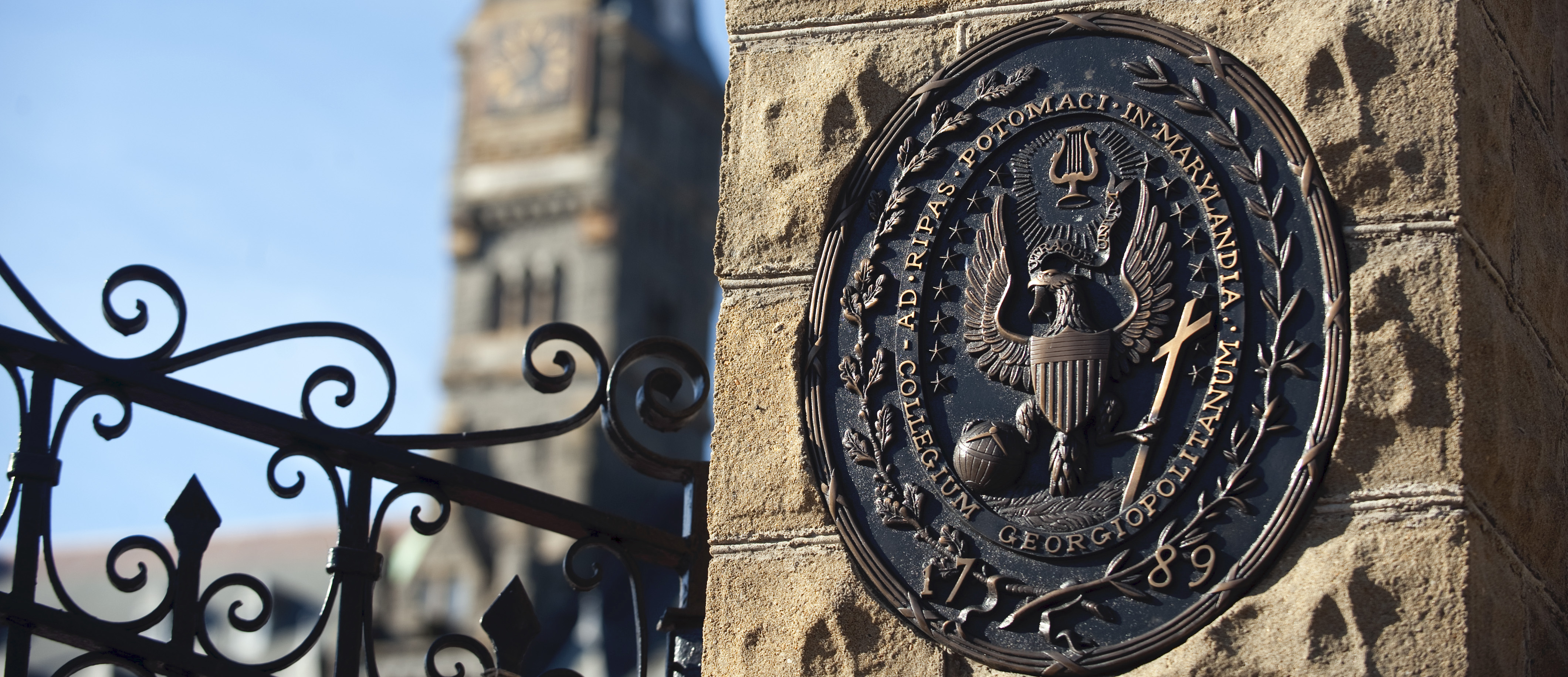 Image of the front gates and GU seal